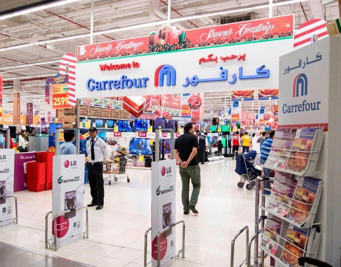 Startup MGZN – Geant is now Carrefour! Is this Real?