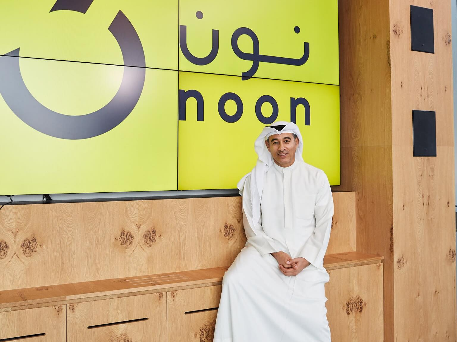 Startup MGZN – Middle East's digital marketplace noon